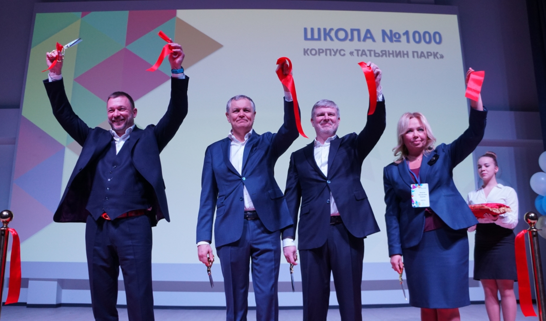 "Дмитрий Саблин в школе №1000 ""Татьянин Парк"""