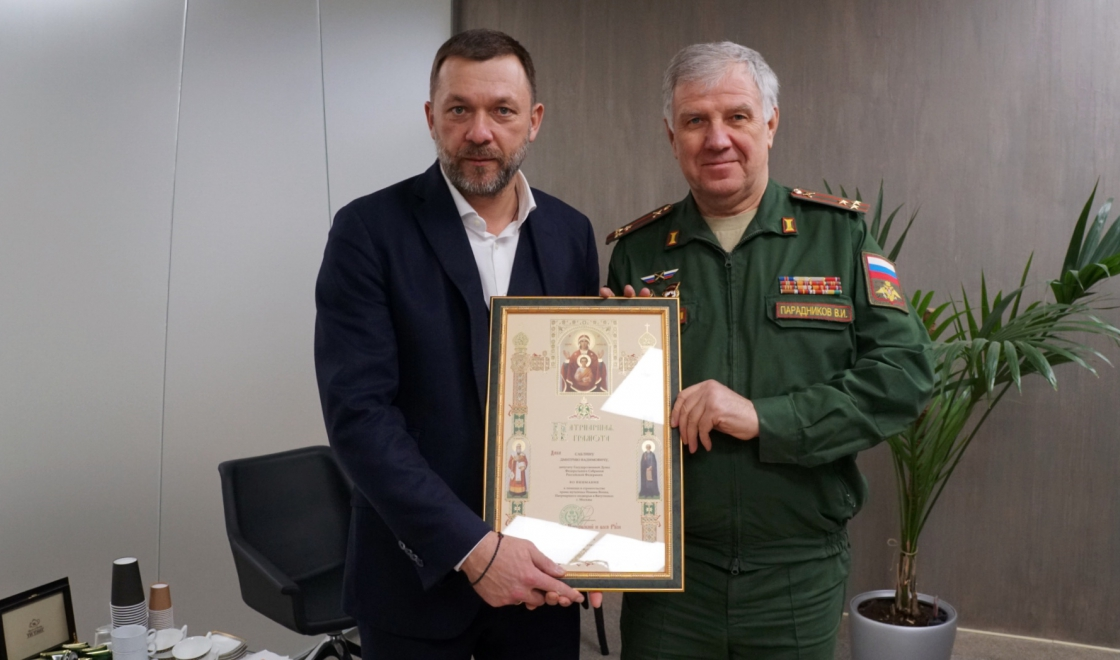 Дмитрий Саблин получил Патриаршую грамоту за строительство храма